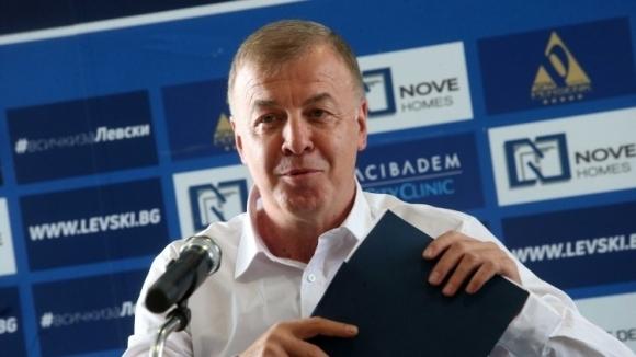 """Левски води разговори със """"заинтересована страна"""" за парите от телевизионни права"""