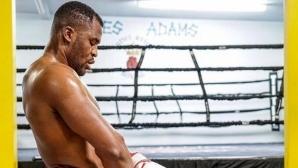 Франсис Нгану се надъхва с боксови тренировки (видео + снимки)