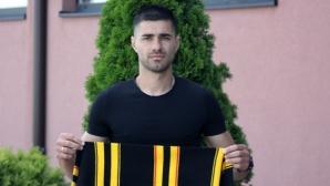 Ботев (Пд) привлече нов треньор в ДЮШ