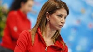 България с предложение до ФИГ относно новия правилник в художествената гимнастика