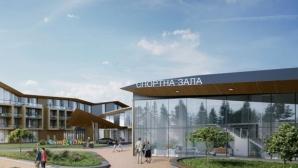 Рилски спортист ще разполага с нова зала