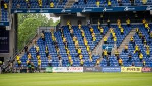 В Дания взеха решение за повече фенове на стадионите