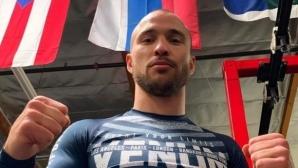 """""""Б"""" пробата за допинг на руски боксьор е положителна"""