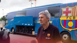 Барселона освободи треньора