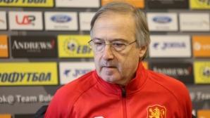 Дерменджиев: Мачът не впечатли