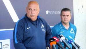 Пресконференция на Георги Тодоров преди мача със Славия