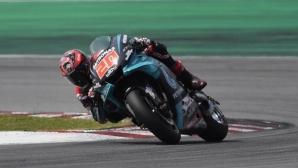 MotoGP разследват Куартараро за нелегални тестове