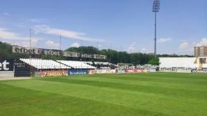 """Готова е идейната концепция за реконструцията на стадион """"Локомотив"""""""