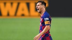 """Меси отново иска да напусне Барселона, твърди """"Кадена Сер"""""""