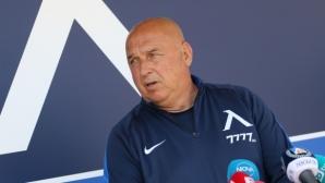 Георги Тодоров говори преди мача със Славия (гледайте тук)