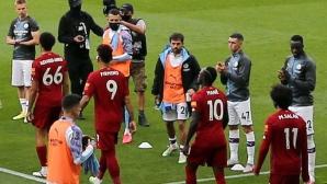 Само един играч на Манчестър Сити не показа уважение към Ливърпул