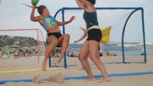 Държавното първенство по плажен хандбал ще се състои в края на август във Варна