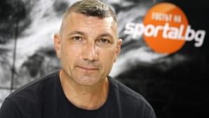 Петков: Имам амбиции да работя в България! Наш клуб може да играе успешно в ШЛ (видео)