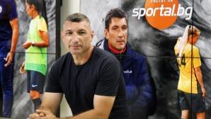 Калоян Петков е първият български треньор, който е пробил в Казахстан (видео)