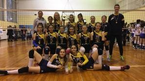 Марица U13 също домакин на регионални финали