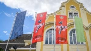 Фенове на Леверкузен се събраха на стадиона, за да изпратят своите любимци за финала