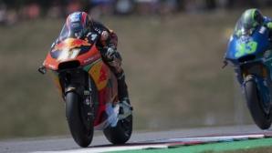 Гран При на Чехия в MotoGP ще се проведе без фенове