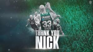 Официално: Ник Калатес напусна Панатинайкос