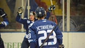 Наказаха седем играчи от беларуски отбор заради уговорен мач