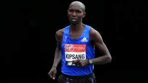 Лишиха бивш световен рекордьор в маратона от състезателни права за 4 години