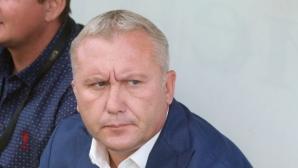 Киров: Няма значение кой ще е нашият следващ съперник