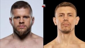 Гришин замести Романов за UFC 251 и ще се бие с Тибура