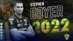 Стефан Бойер остава във Верона още два сезона