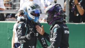 Ботас излъга Хамилтън в първата квалификация за откриването на сезона във Формула 1
