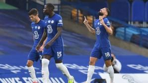 Убедителен Челси се върна на третото място (видео)