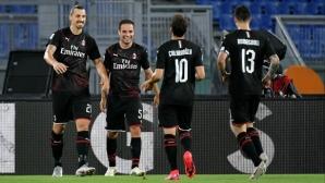 Лацио 0:2 Милан, Златан се разписа от дузпа и седна на пейката (видео)