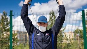 Нови правила и мерки за волейбола в Русия срещу коронавируса