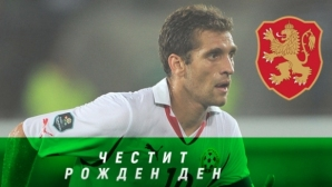 БФС поздрави Стилиян Петров