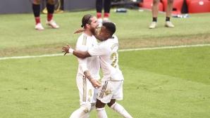 Отново Рамос, отново от дузпа, отново 1:0 за Реал Мадрид (видео)