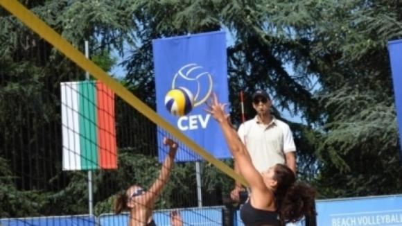 Курс за нови съдии по плажен волейбол в София