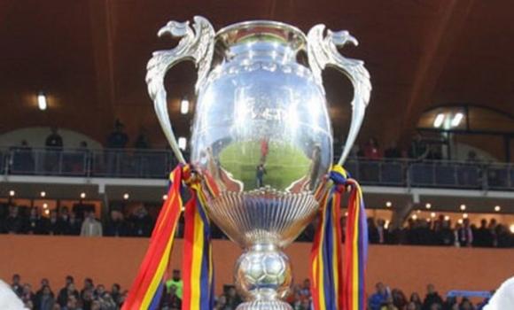 Финалът за Купата на Румъния беше преместен от...