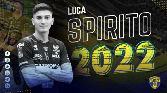 Лука Спирито остава във Верона още два сезона