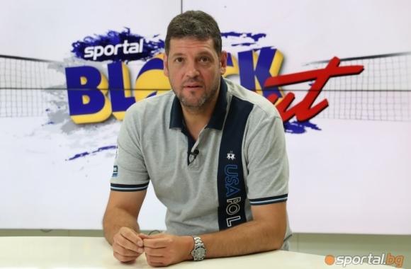 Константинов в Block Out: Министерство на спорта трябва...