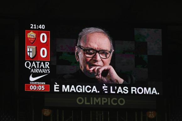 """""""Татко ми размаза парче пица на лицето"""": Как Енио Мориконе се отказа от Лацио, за да стане от Рома"""