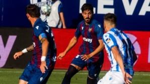 Реал Сосиедад изостава в борбата за ЛЕ (видео)