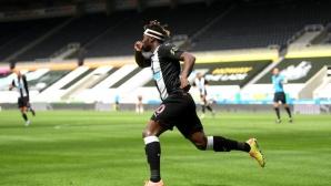 Арсенал и Наполи искат перлата на Нюкасъл