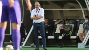 Петко Петков: Разбира се, че имаме шанс да спечелим срещу Ботев (Пловдив)