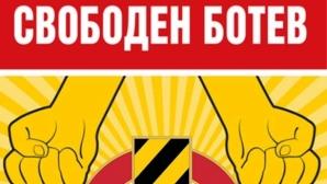 Бултрасите: Освободете Ботев (Пловдив) от посредствеността!