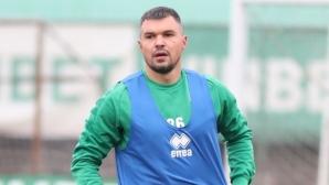 Божинов обмисля край на кариерата?