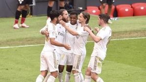 Играчите на Реал М с жест към клуба в периода на криза
