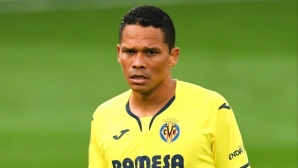 Карлос Бака може да пропусне мачовете на Виляреал до края на сезона