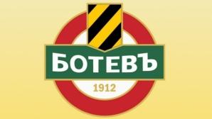 Ветераните на Ботев (Пловдив) подкрепиха Самуилов