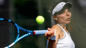 Томова продължи победната си серия в Белград