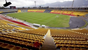 $4,3 млн. глоби за колумбийската федерация и служители заради машинации