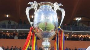 Финалът за Купата на Румъния беше преместен от Крайова в Плоещ