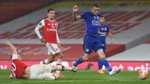 Арсенал 0:0 Лестър (гледайте на живо)